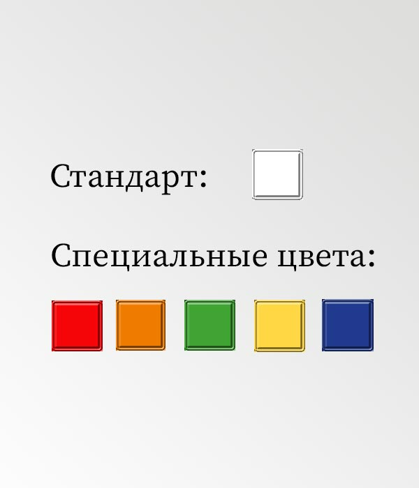 Доступные цвета для идентификационных табличек