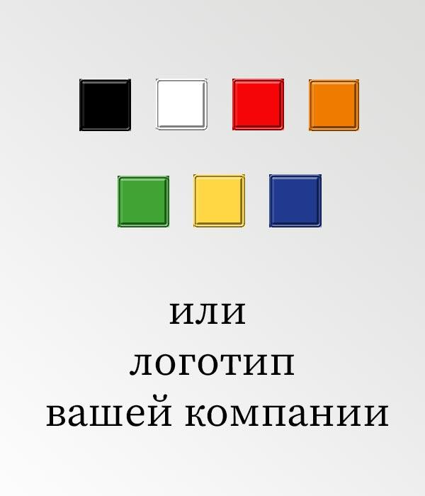Доступные цвета для печати логотипа
